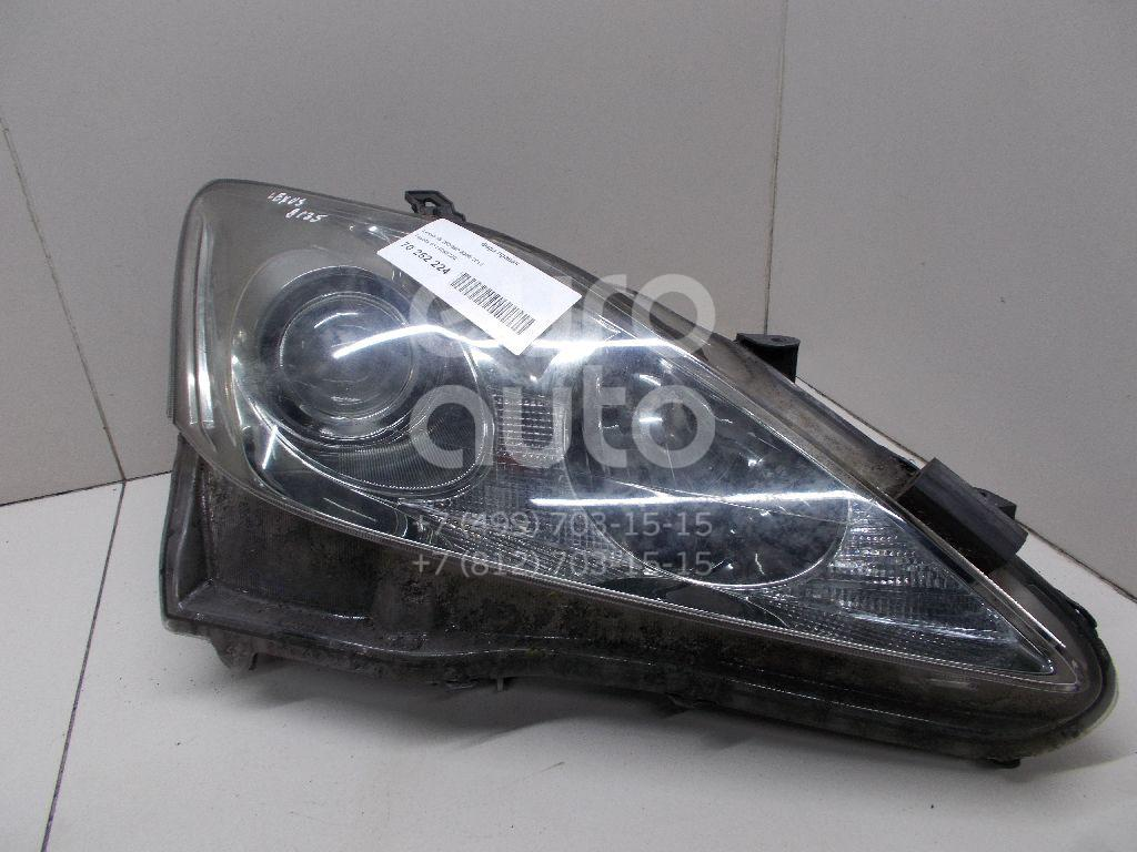 Фара правая Lexus IS 250/350 2005-2013; (8114053220)