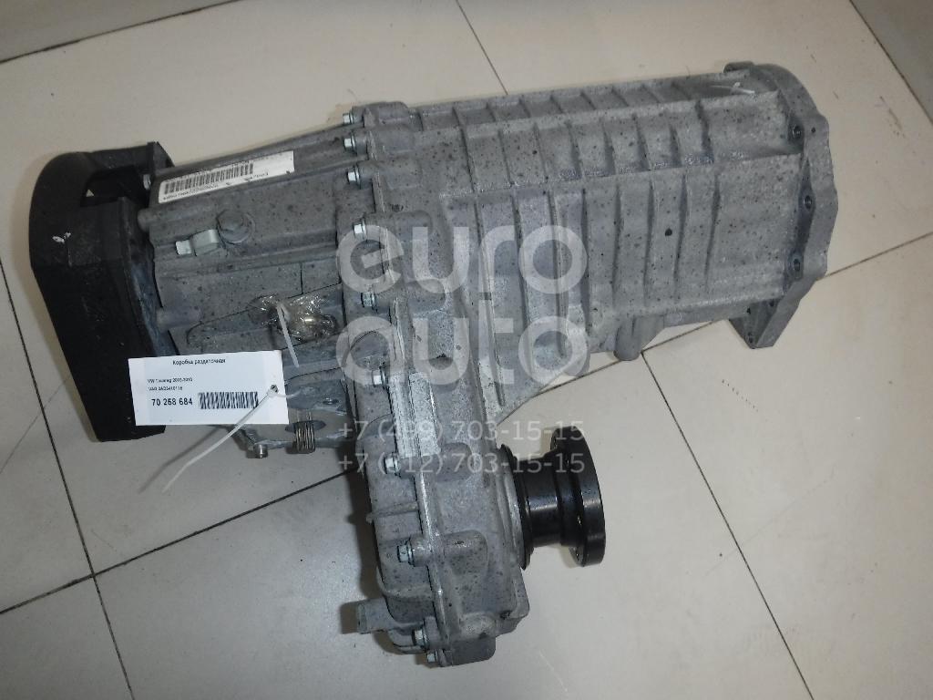 Коробка раздаточная VW Touareg 2002-2010; (0AD341011E)