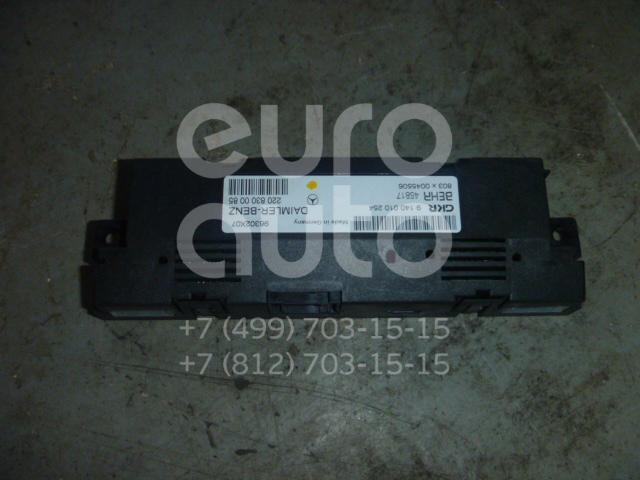 Купить Блок электронный Mercedes Benz W220 1998-2005; (2208300085)