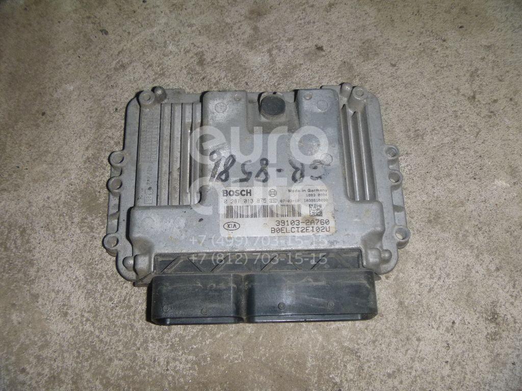 Купить Блок управления двигателем Kia Ceed 2007-2012; (391032A760)