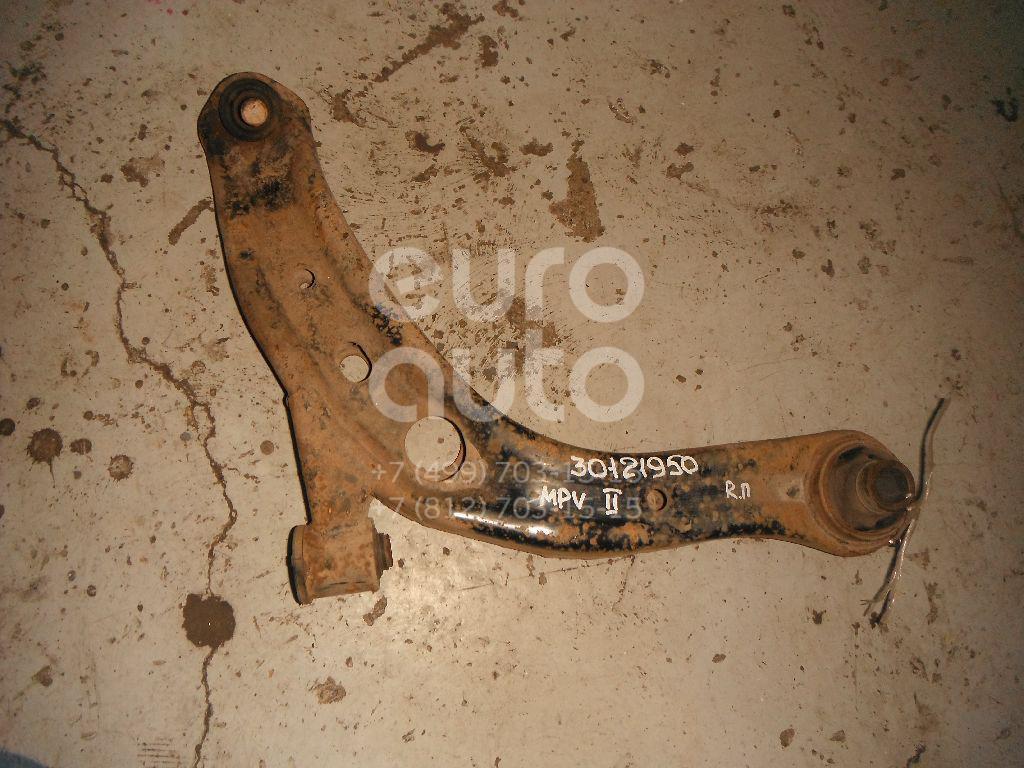 Купить Рычаг передний нижний правый Mazda MPV II (LW) 1999-2006; (LC6234300C)