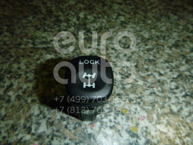 Купить Кнопка блокировки дифференциала Mazda Tribute (EP) 2000-2007; (YL8414B116ABW)