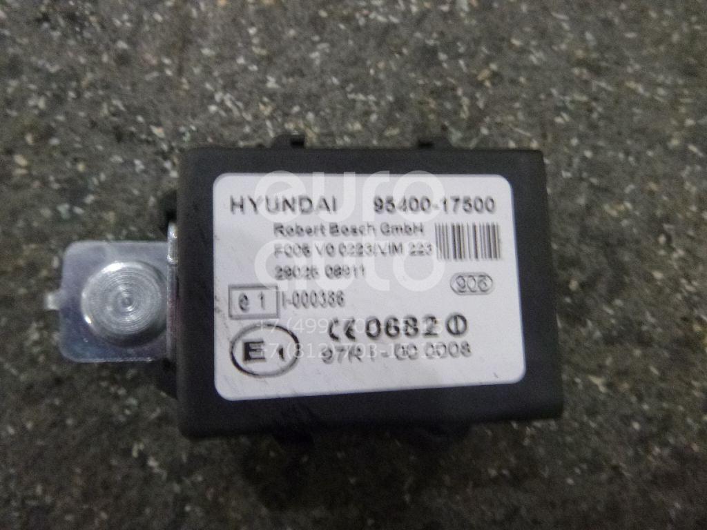 Иммобилайзер Hyundai Matrix 2001-2010; (9540017500)  - купить со скидкой