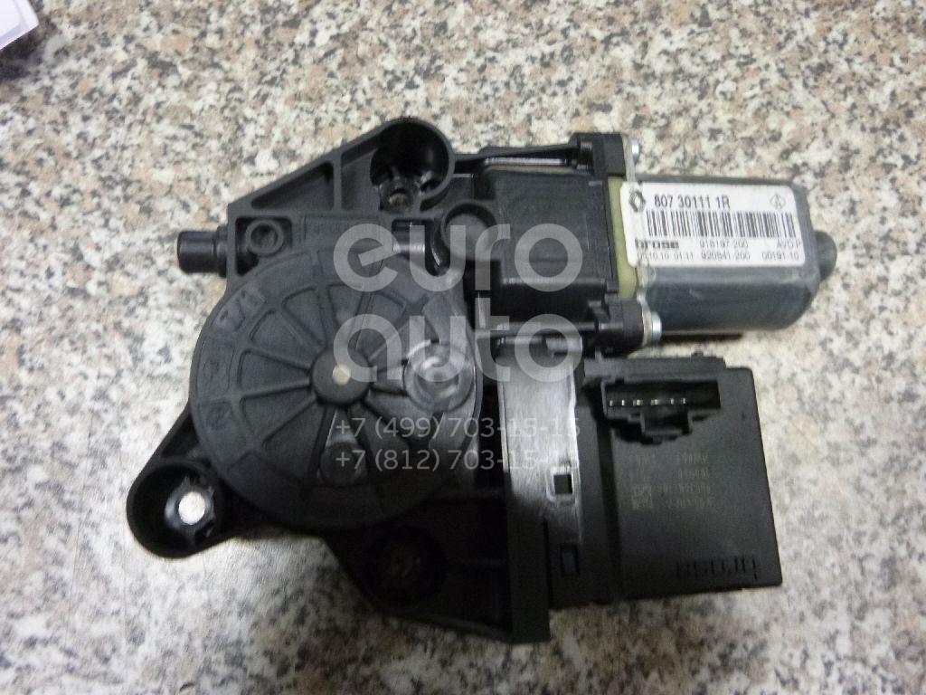 Купить Моторчик стеклоподъемника Renault Fluence 2010-; (807301111R)