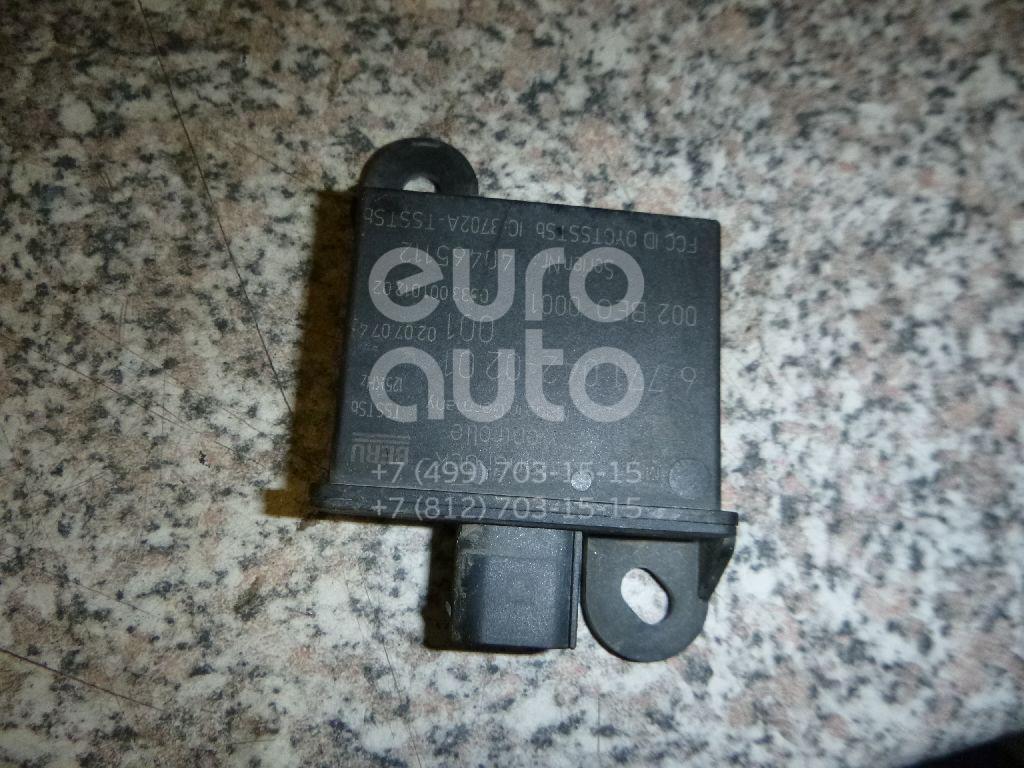 Купить Блок электронный BMW X5 E70 2007-2013; (36236771042)