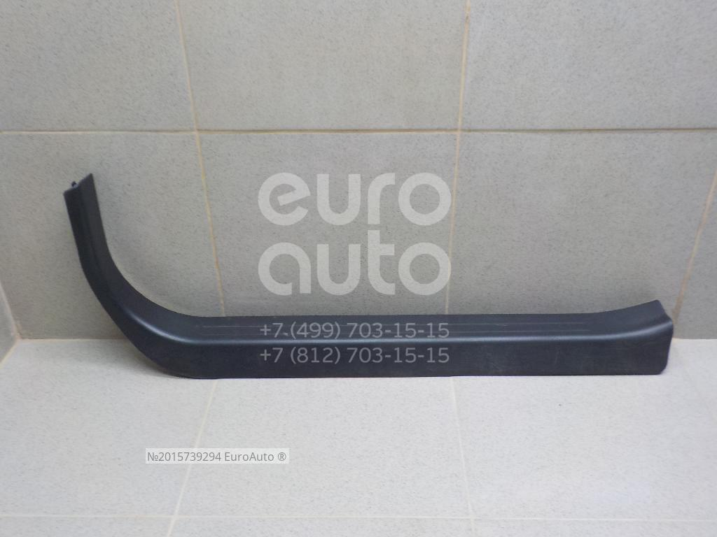 Купить Накладка порога (внутренняя) Mercedes Benz W220 1998-2005; (2206800235)
