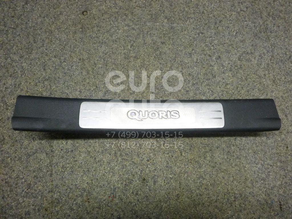 Купить Накладка порога (внутренняя) Kia Quoris 2012-; (858853T500WK)