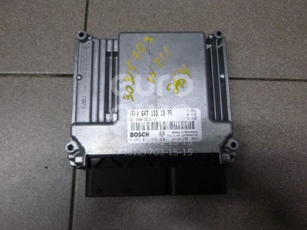Купить Блок управления двигателем Mercedes Benz W211 E-Klasse 2002-2009; (6471531379)