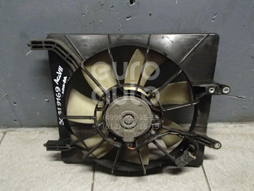 Купить Крыльчатка Honda Accord VII 2003-2008; (38611RBB003)