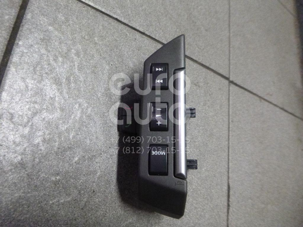 Купить Кнопка многофункциональная Land Rover Freelander 2 2007-2014; (5H2214K147GB)