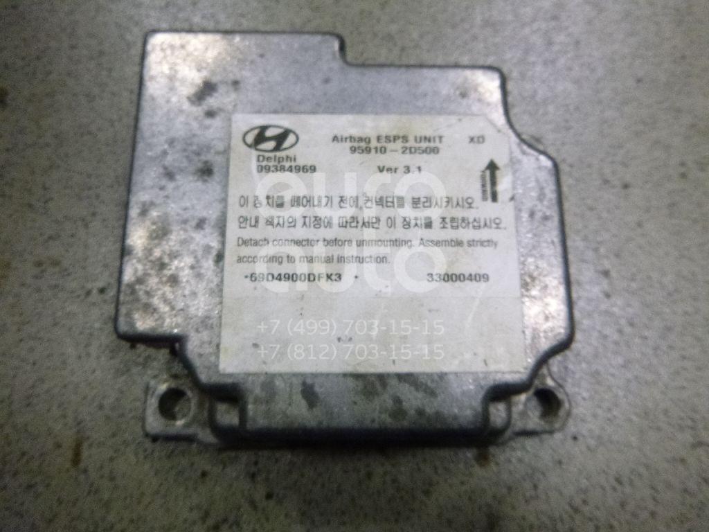 Блок управления AIR BAG Hyundai Elantra 2000-2006; (959102D500)  - купить со скидкой