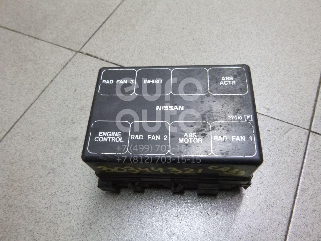 Купить Блок предохранителей Nissan Maxima (A33) 2000-2005; (2438033U00)