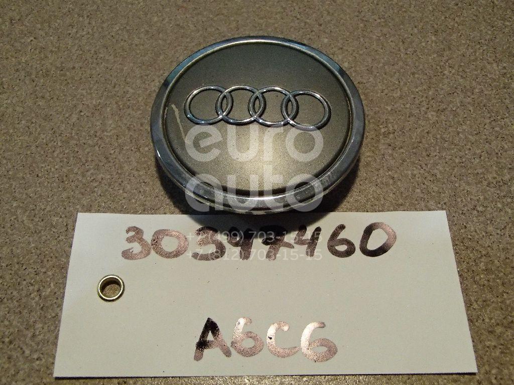Купить Колпак декор. легкосплавного диска Audi A6 [C6, 4F] 2004-2011; (4B0601170A7ZJ)