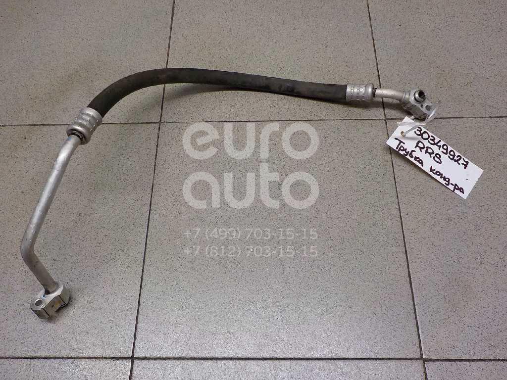 Купить Трубка кондиционера Land Rover Range Rover Sport 2005-2012; (JUF000324)