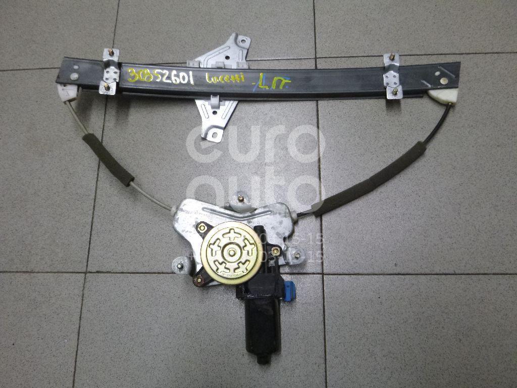 Стеклоподъемник электр. передний левый для Daewoo Lacetti 2003>;Gentra II 2013> - Фото №1