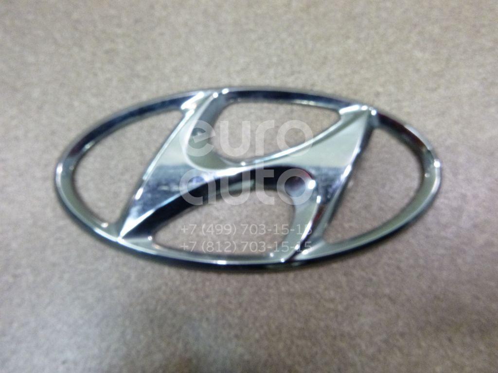 Эмблема для Hyundai Elantra 2000-2005 - Фото №1