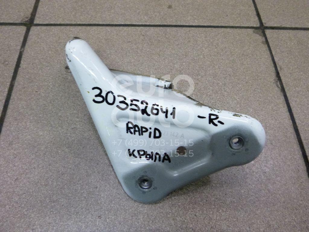 Кронштейн крепления крыла для Skoda Rapid 2013> - Фото №1