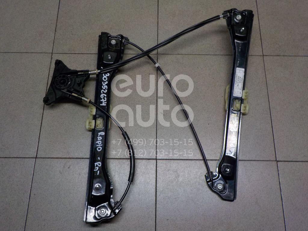 Стеклоподъемник электр. передний правый для Skoda,Seat Rapid 2013>;Toledo 2013> - Фото №1