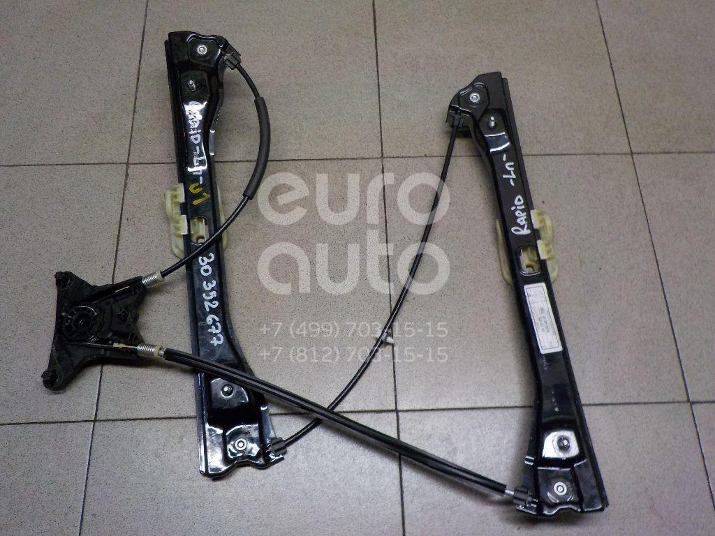 Стеклоподъемник электр. передний левый для Skoda,Seat Rapid 2013>;Toledo 2013> - Фото №1