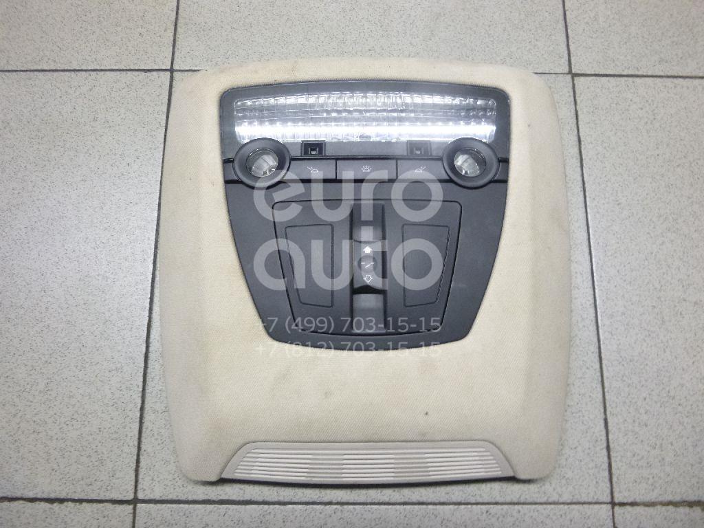Плафон салонный для BMW 7-серия F01/F02 2008-2015;5-серия F10/F11 2009>;GT F07 2008>;X3 F25 2010>;6-серия F12/F13 2009>;6-серия F06 Grand Coupe 2011> - Фото №1