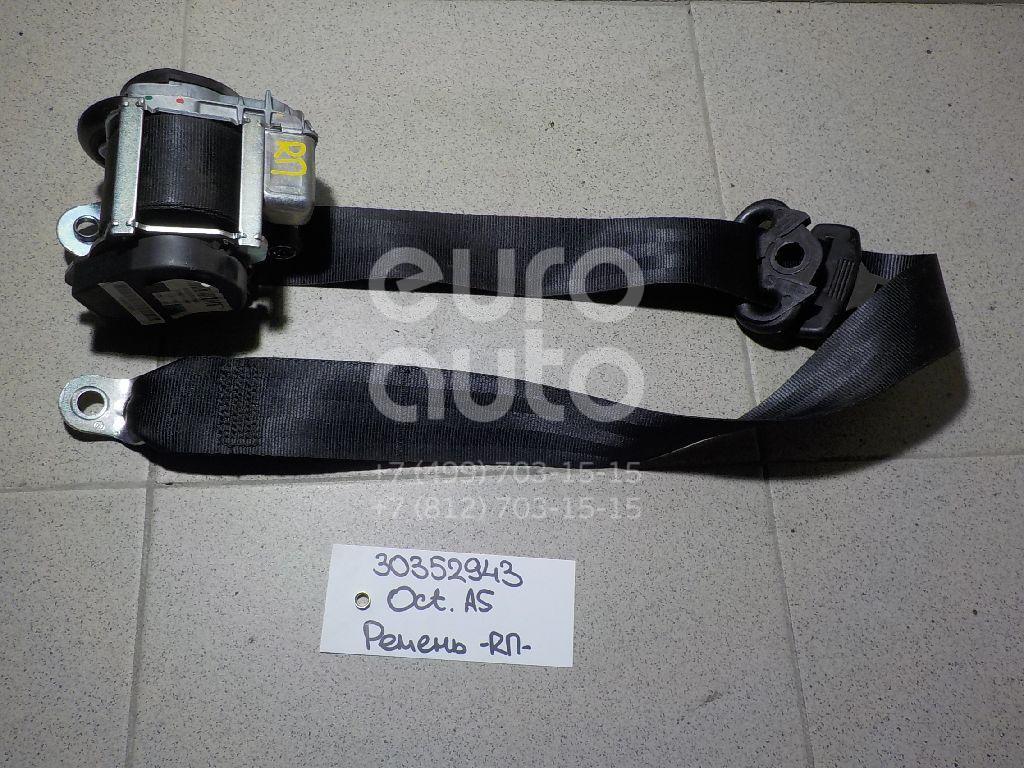 Ремень безопасности с пиропатроном для Skoda Octavia (A5 1Z-) 2004-2013 - Фото №1