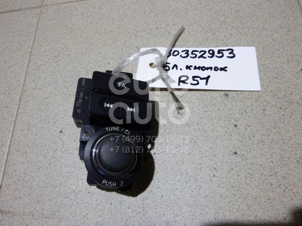 Блок кнопок для Nissan Pathfinder (R51) 2005-2014;Navara (D40) 2005-2015 - Фото №1