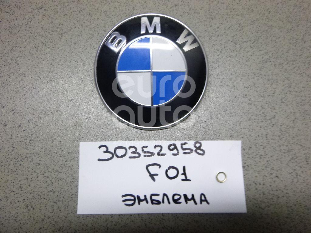 Эмблема для BMW 7-серия F01/F02 2008-2015;3-серия E30 1982-1991;3-серия E36 1991-1998;3-серия E46 1998-2005;5-серия E34 1988-1995;5-серия E39 1995-2003;7-серия E32 1986-1994;7-серия E38 1994-2001;Z3 1995-2003 - Фото №1