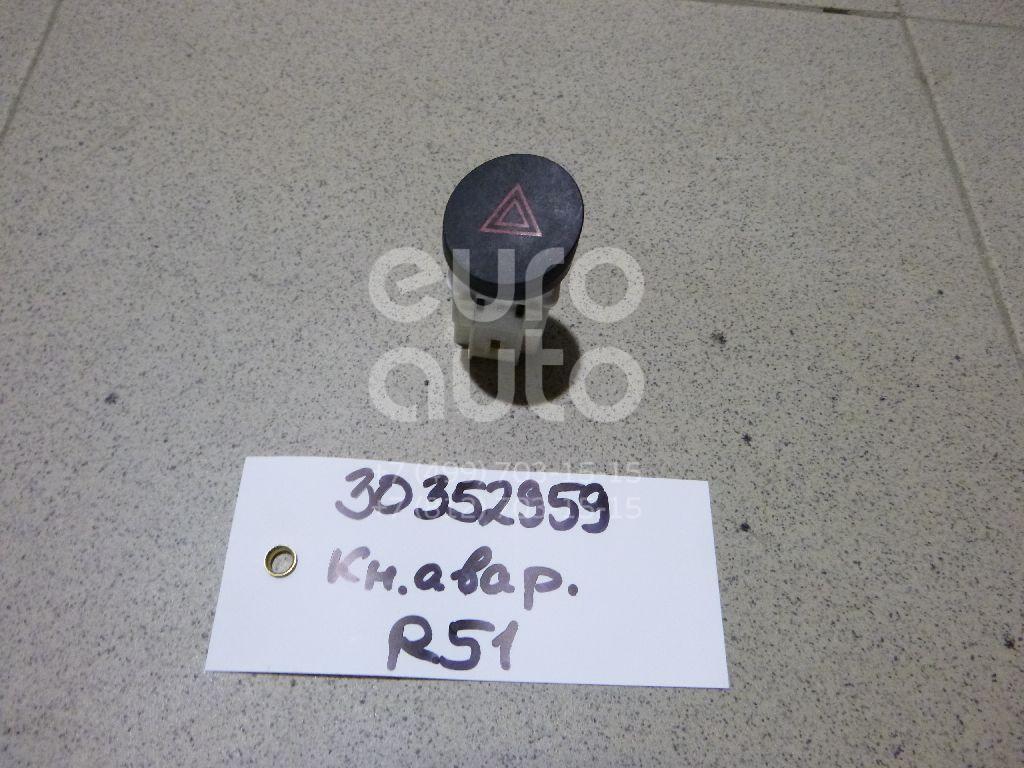 Кнопка аварийной сигнализации для Nissan Pathfinder (R51M) 2004-2013;Navara (D40) 2005> - Фото №1