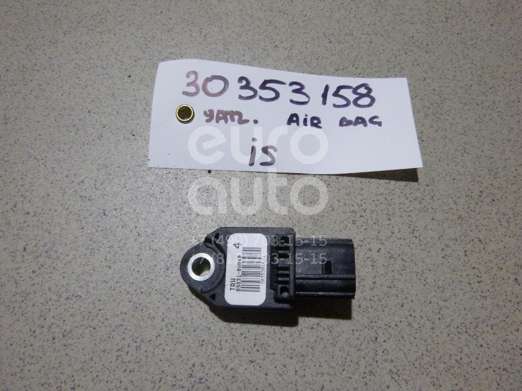 Датчик AIR BAG для Lexus IS 250/350 2005-2013 - Фото №1