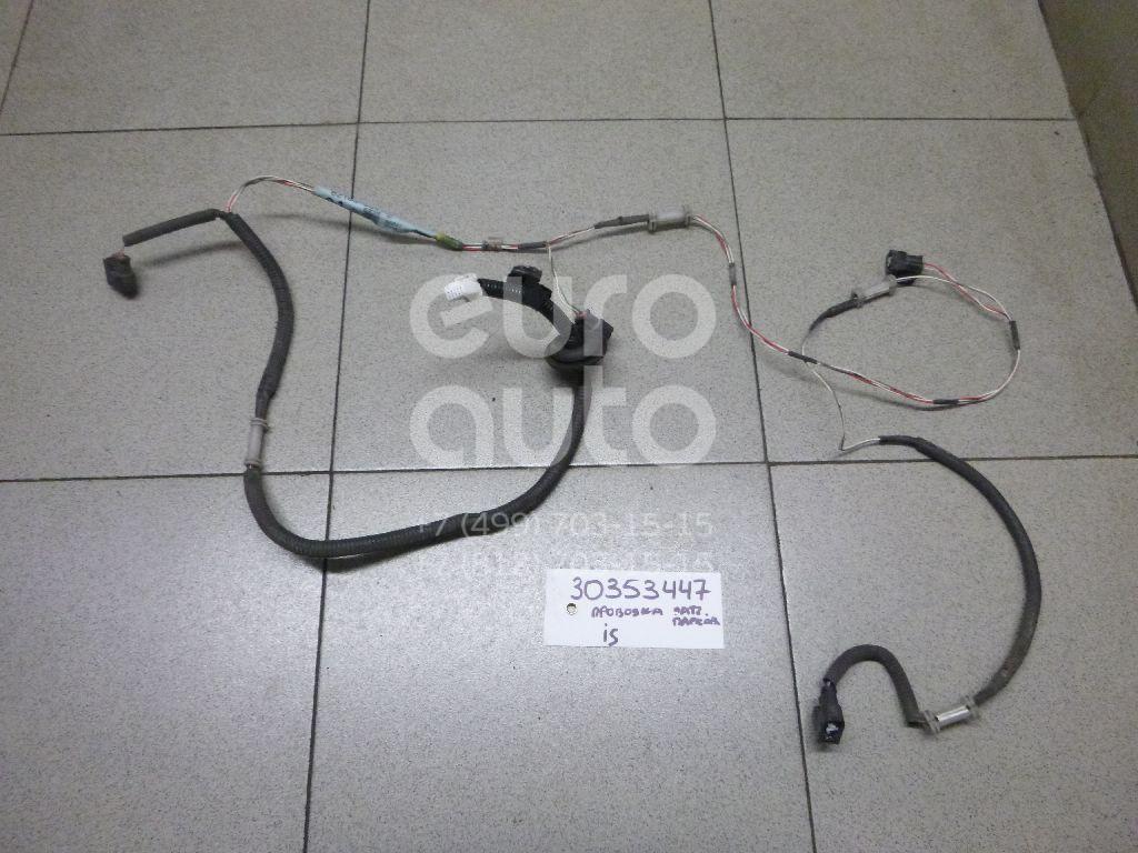 Проводка (коса) для Lexus IS 250/350 2005-2013 - Фото №1