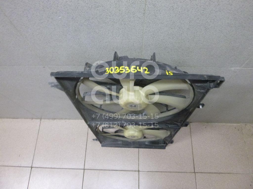 Вентилятор радиатора для Lexus IS 250/350 2005-2013 - Фото №1