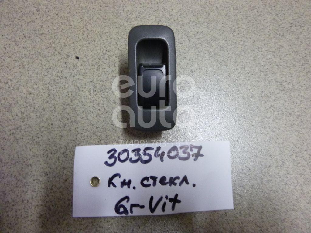 Кнопка стеклоподъемника для Suzuki Grand Vitara 1998-2005;Jimny FJ 1998>;Ignis FH 2000-2003 - Фото №1