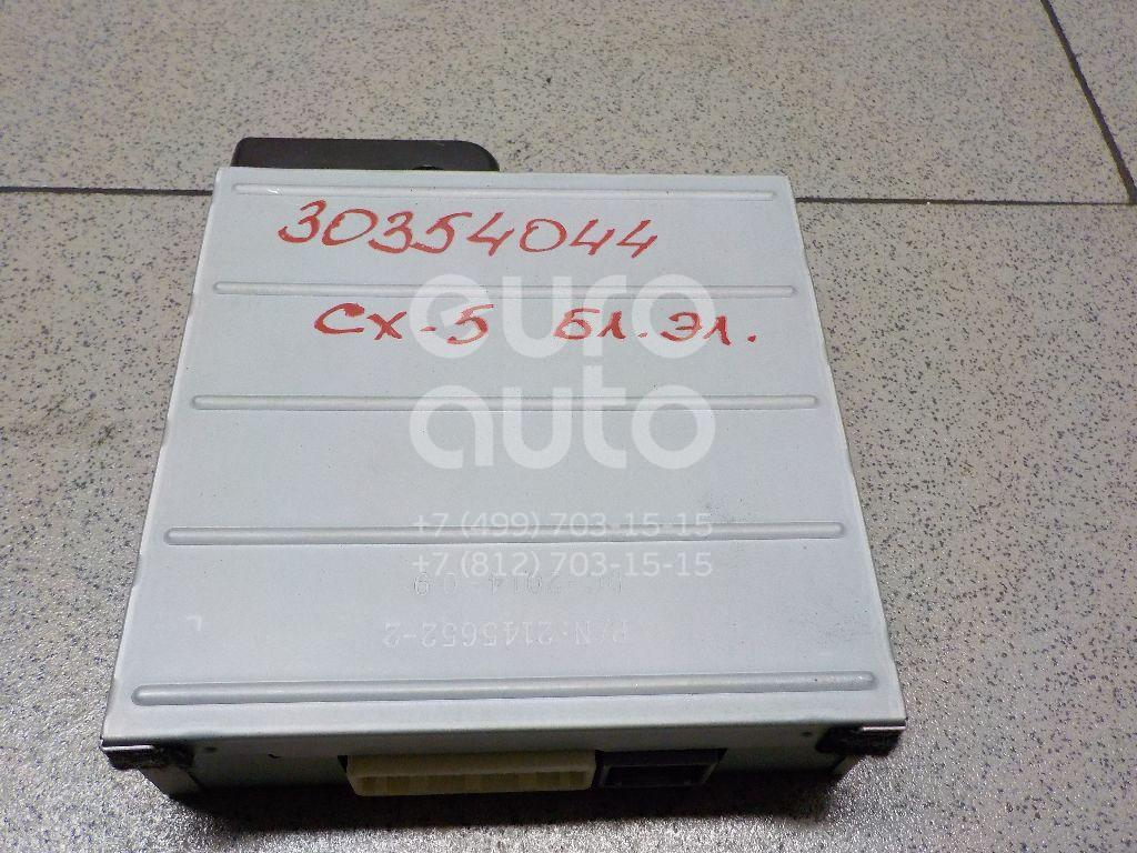 Блок электронный для Mazda CX 5 2012>;CX 9 2007-2016;Mazda 6 (GJ) 2013-2016 - Фото №1