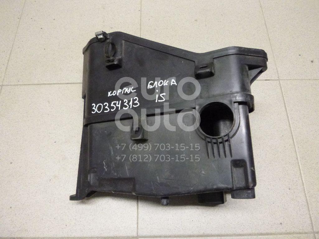 Корпус блока предохранителей для Lexus IS 250/350 2005-2013;GS 300/400/430 2005-2012 - Фото №1