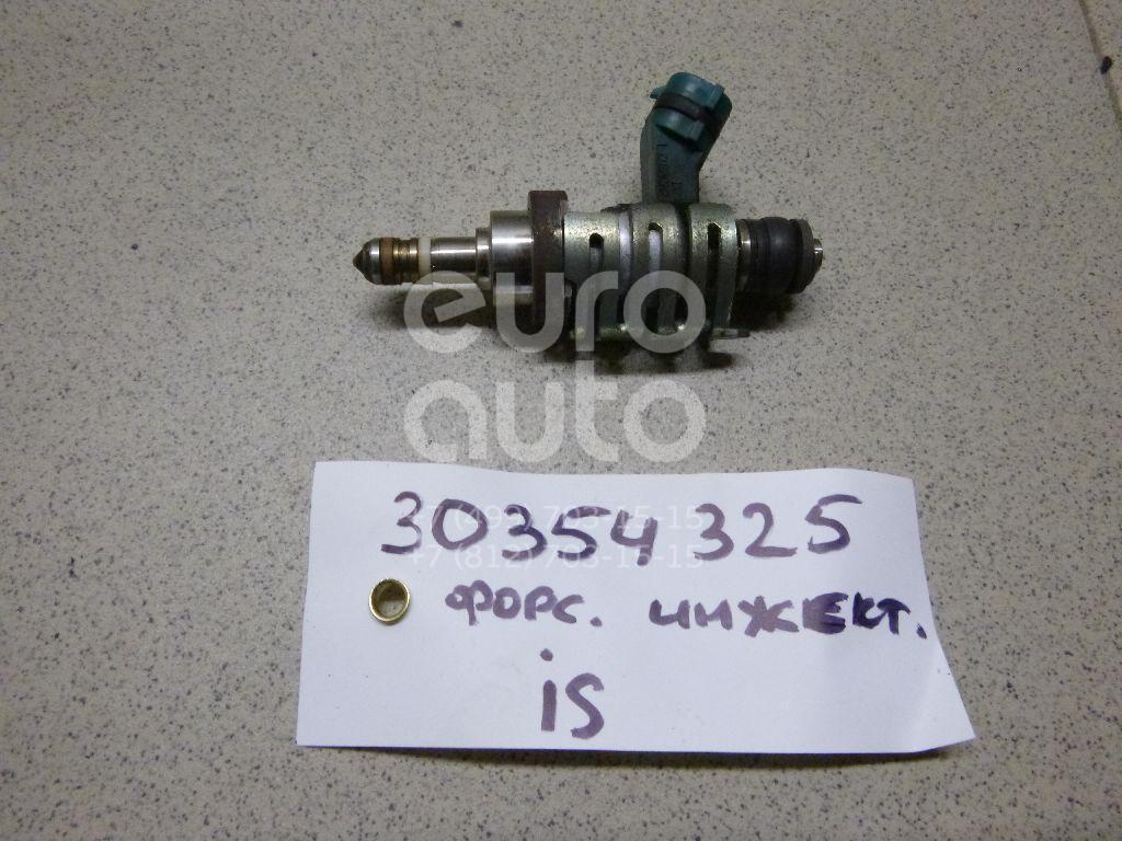 Форсунка инжекторная электрическая для Lexus IS 250/350 2005-2013;GS 300/400/430 2005-2012;GS 350/300H 2012> - Фото №1