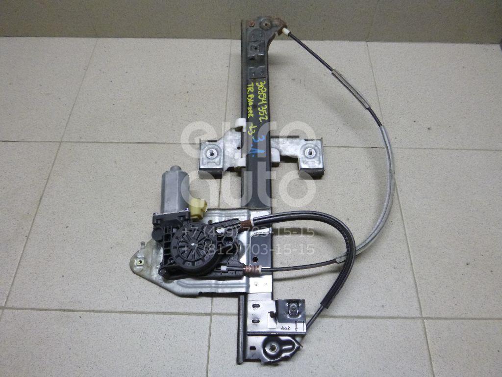 Стеклоподъемник электр. задний левый для Chevrolet Trail Blazer 2001-2010 - Фото №1
