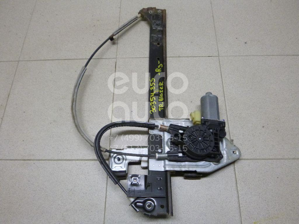 Стеклоподъемник электр. задний правый для Chevrolet Trail Blazer 2001-2010 - Фото №1