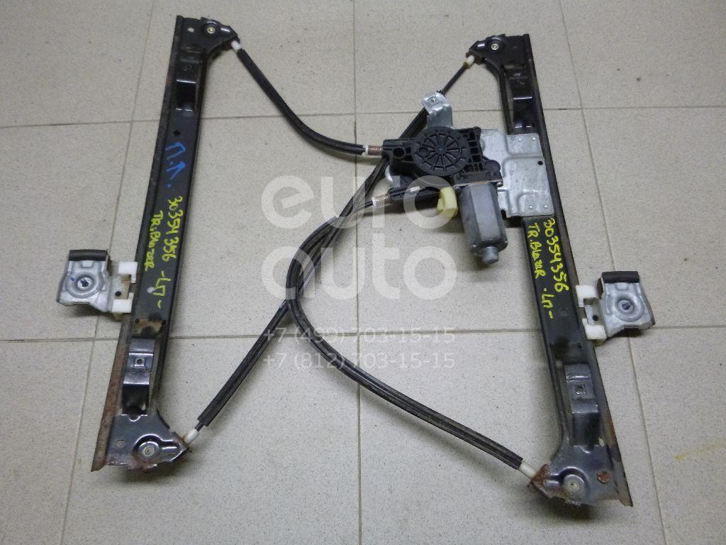 Стеклоподъемник электр. передний левый для Chevrolet Trail Blazer 2001-2012 - Фото №1