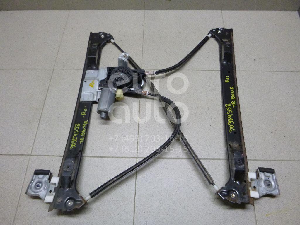 Стеклоподъемник электр. передний правый для Chevrolet Trail Blazer 2001-2012 - Фото №1
