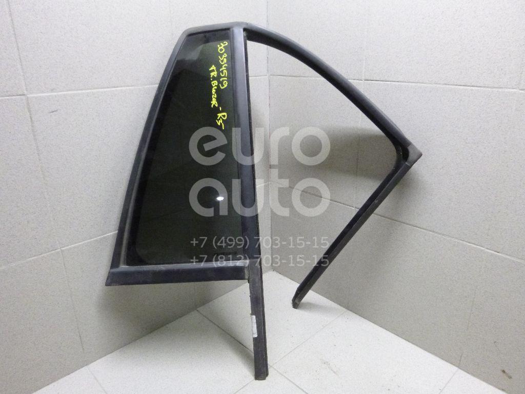 Стекло двери задней правой (форточка) для Chevrolet Trail Blazer 2001-2010 - Фото №1