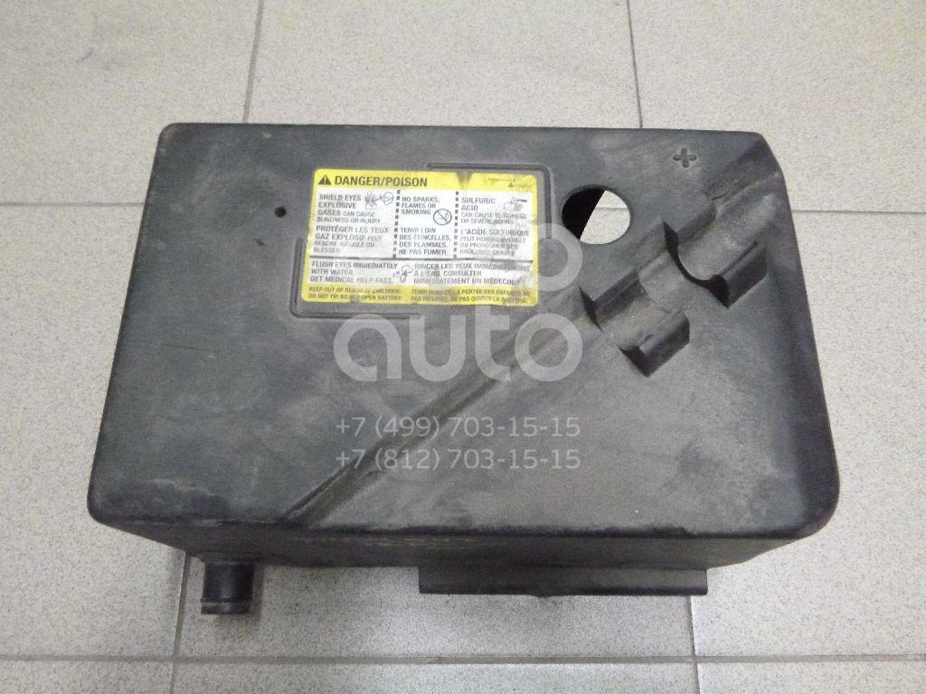 Крышка аккумулятора для Chevrolet Trail Blazer 2001-2010 - Фото №1