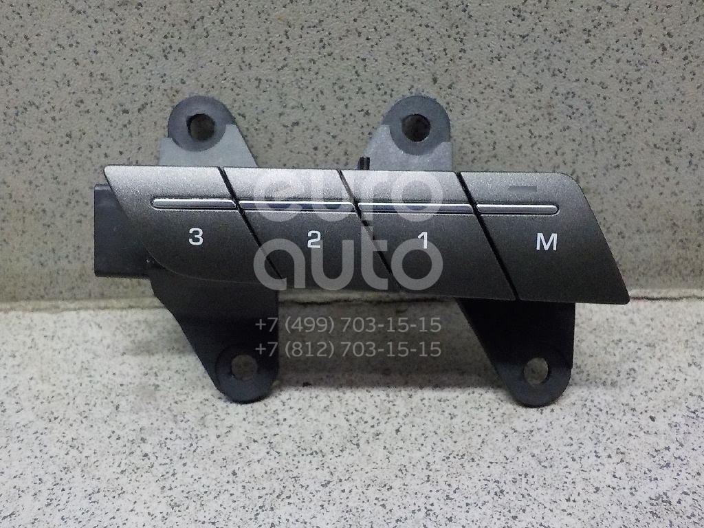Кнопка регулировки сидения для Land Rover Range Rover Evoque 2011> - Фото №1