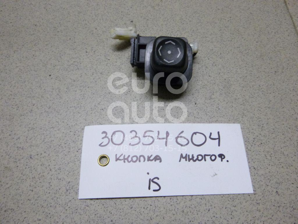 Кнопка многофункциональная для Lexus,Toyota IS 250/350 2005-2013;Land Cruiser (200) 2008>;RX 300/330/350/400h 2003-2009;GS 300/400/430 2005-2012;Avensis III 2009>;Land Cruiser (150)-Prado 2009>;GX460 2009>;ES (SV40) 2006-2012 - Фото №1