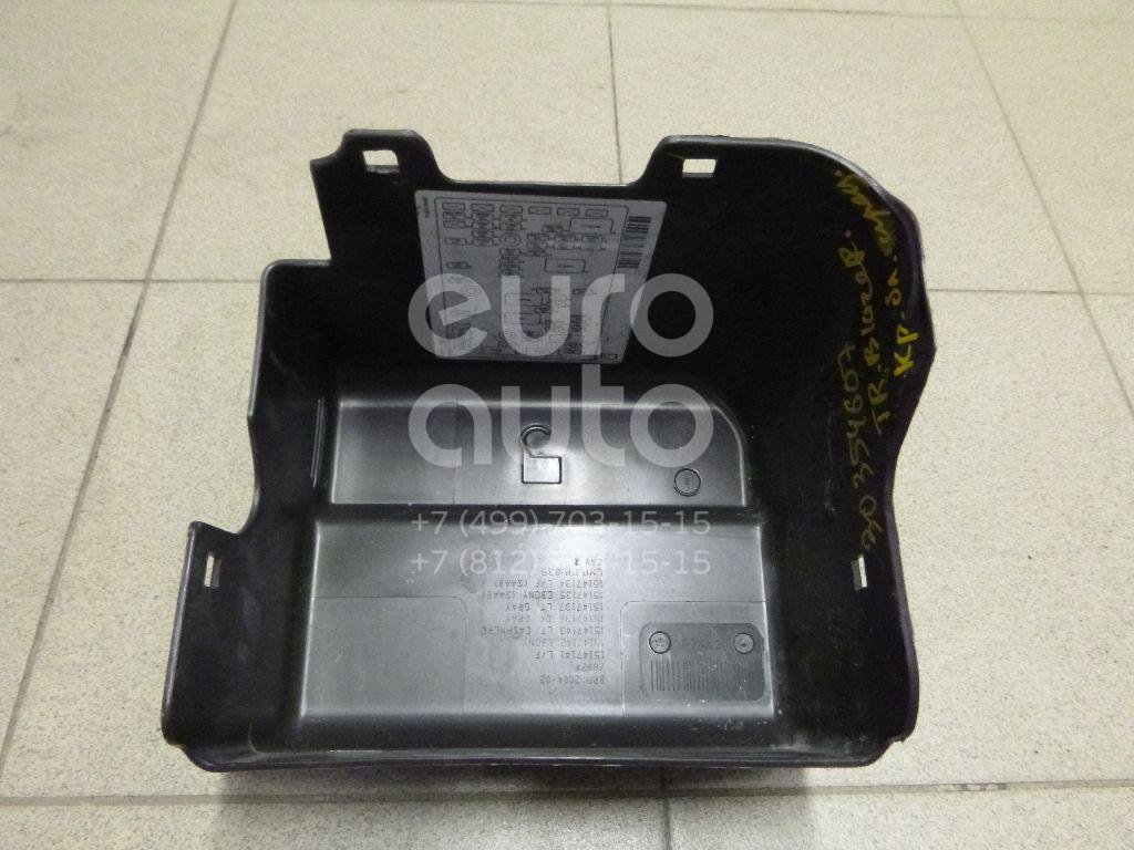 Крышка блока предохранителей для Chevrolet Trail Blazer 2001-2010 - Фото №1