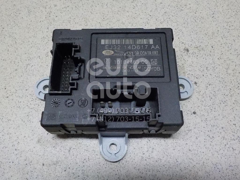 Купить Блок комфорта Land Rover Range Rover Evoque 2011-; (LR050531)