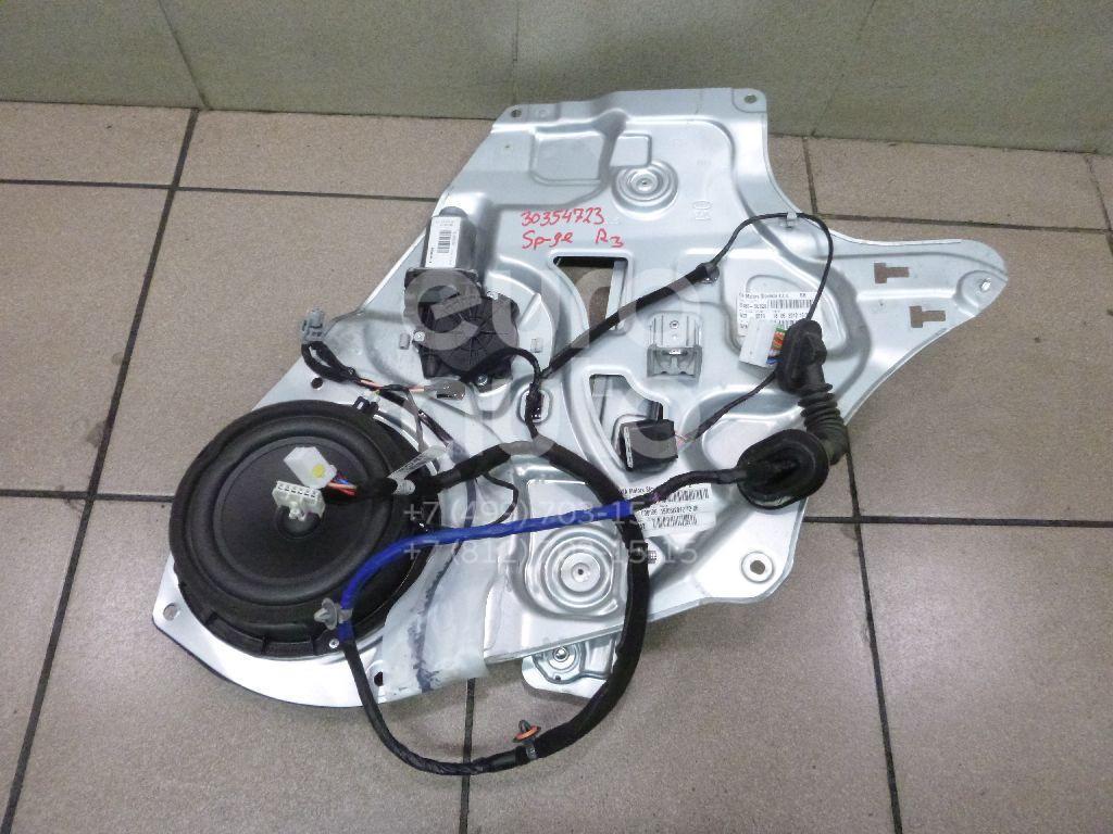 Стеклоподъемник электр. задний правый для Kia Sportage 2010-2015 - Фото №1