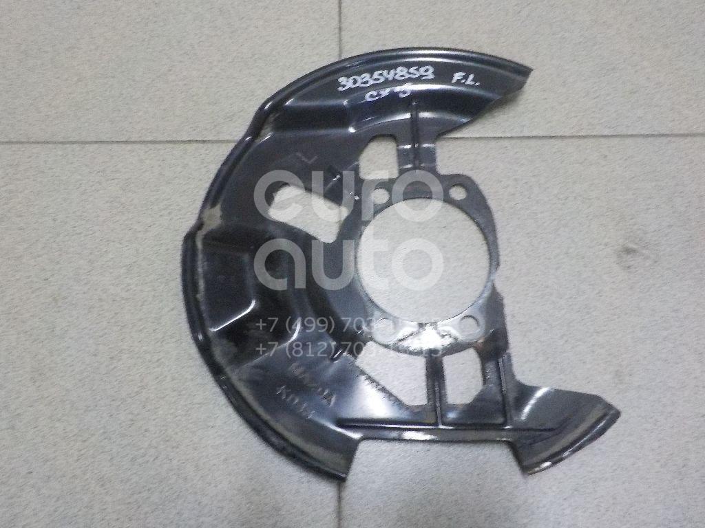 Купить Пыльник тормозного диска Mazda CX 5 2012-; (K01133271A)