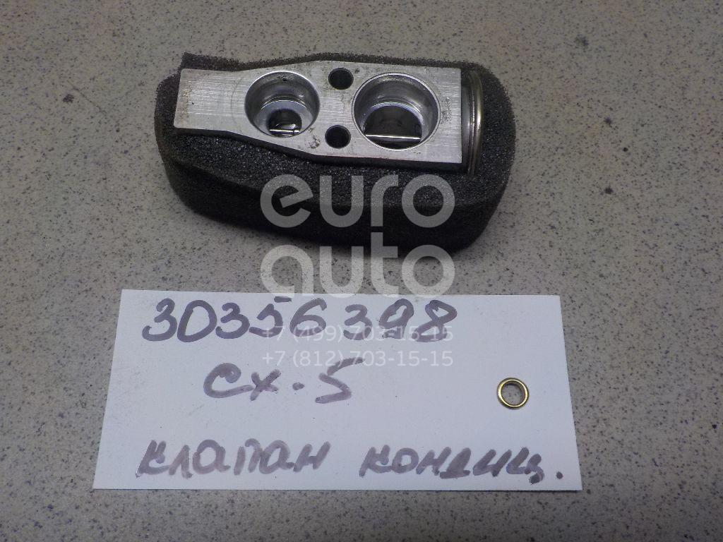 Купить Клапан кондиционера Mazda CX 5 2012-; (KF0361J14)