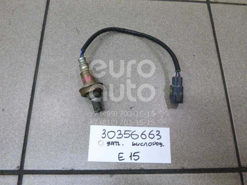 Датчик кислородный/Lambdasonde Toyota Corolla E15 2006-2013; (8946512880)  - купить со скидкой