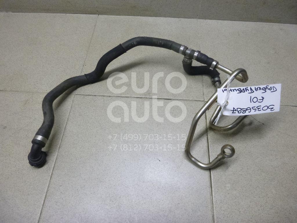 Купить Шланг BMW 7-серия F01/F02 2008-2015; (11537578687)